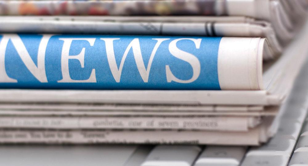 newspaper logo 1